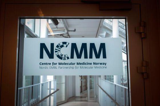 ncmm entrance