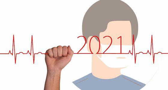Bilde av puls og 2021